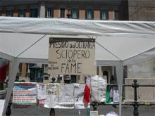 Presidio Montecitorio
