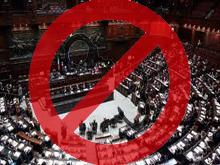 Immunità parlamentare