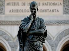Anno Ovidiano