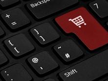 evasione acquisti online